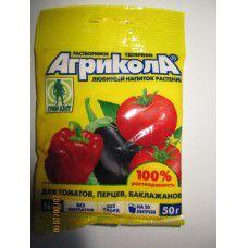 Агрикола № 3 _ томат. перец. баклажан _ 50 гр.