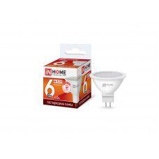 Лампа светодиодная LED-JCDR-VC 6Вт 230В GU5.3 4000К