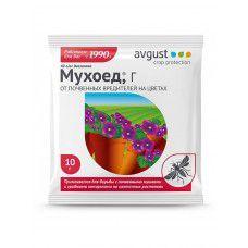 Инсектицид - Мухоед. 10 гр