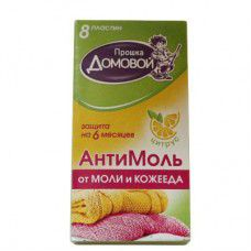 Инсектицидное средство Домовой антимоль пластина 8 шт. /Цитрус/.