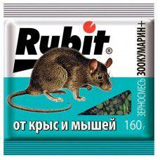РУБИТ зерносмесь от крыс и мышей ЗООКУМАРИН. пакет 160гр.
