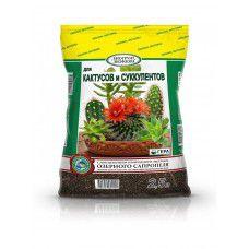 БиоГрунт для кактусов и суккулентов, 2,5 л,  15 шт. (РФ)