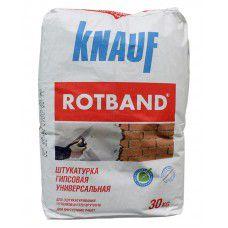 Гипсовая штукатурка Rotband, КНАУФ, 30 кг