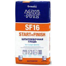 Шпатлевка   ACRYL-PUTZ SF16 START FINISH ШПАТЛЕВОЧНАЯ ГЛАДЬ   15 кг