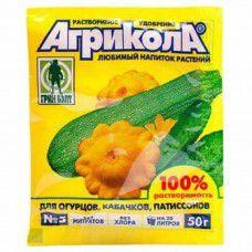 Агрикола огурцы 50 г