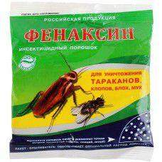 Инсектицидный порошок Фенаксин.  125г