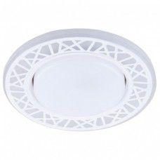 Светильник  потолочный с подсветкой CD9912