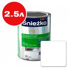 Эмаль масляно-фталевая Sniezka Supermal (белая матовая) 2.5л