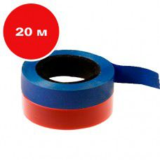 Изолента ПВХ синяя/красная 19ммх20м