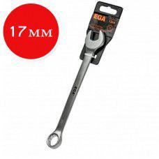 Ключ гаечный рожково-накидной 17мм Satyna
