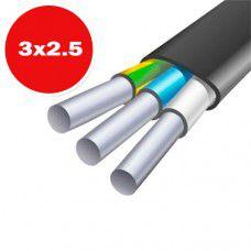 Кабель АВВГ 3х2.5мм