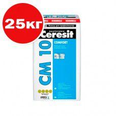 Клей для плитки «Комфорт» Ceresit CM10 25кг