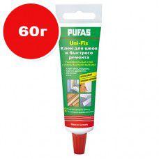 Клей для швов и быстрого ремонта - морозостойкий PUFAS Uni-Fix 60г