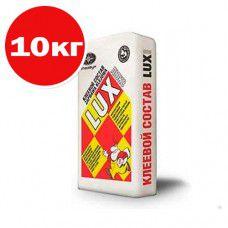 Клеевой состав для плитки LUX 10кг