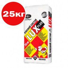 Клеевой состав для плитки LUX PLUS 25кг