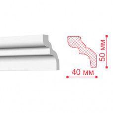 Плинтус  потолочный  D Н50мм  W40мм 2м