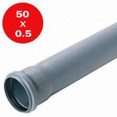 Труба ПВХ 50мм 0.5м