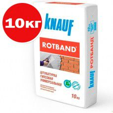 Штукатурка гипсовая универсальная Knauf Rotband 10кг