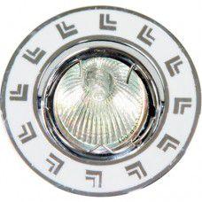 Светильник  встраиваемый  DL2002 MR16 G5.3 50W
