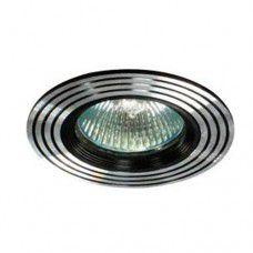 Светильник потолочный MR16 G5.3 серебро/черный
