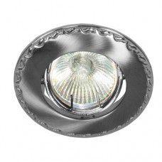 Светильник потолочный MR16 G5.3 матовый, хром-хром