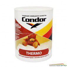 Краска ВД-АК «Thermo» (Термо) контейнер 0.85 кг.